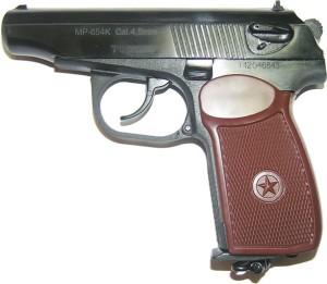 МР-654К-28