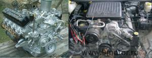 Motors-GAZ-53-ZJ-V8
