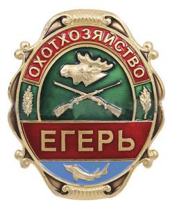 Znak-eger