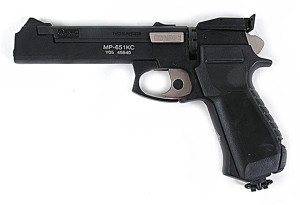 MP-651KC