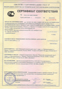 sertifikat_MP-512C